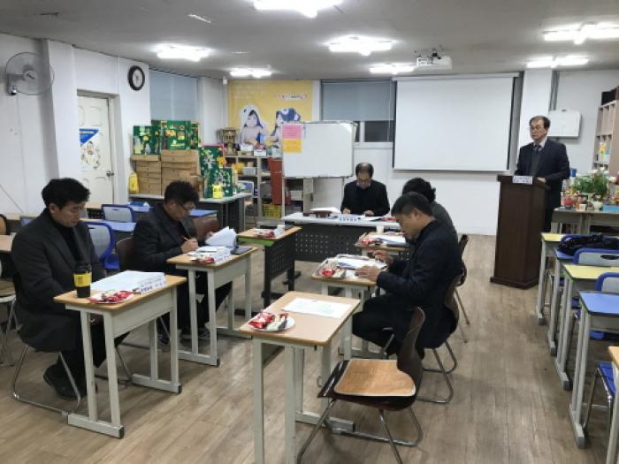 2019년 1차 운영위원회 개최